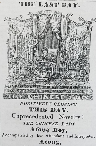 Advertisement in the Philadelphia newspaper the American Sentinel, February 17, 1835.